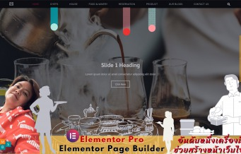 Elementor Pro [ EP1 ] Restaurant Website (Home page)
